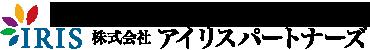 東京都内の中古マンション売買・不動産売買 アイリスパートナーズ